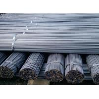 China B2 Material Grinding Rods for Power stations wholesale