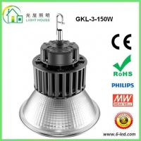 Factory / Warehouse High Bay LED Lighting CRI 80 With 50Hz~60Hz Frequency Manufactures