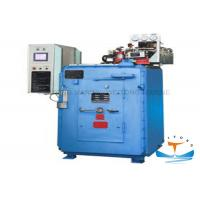 Small Marine Anti Pollution Equipment PLC Controller 100000 Kcal/H Capacity Manufactures