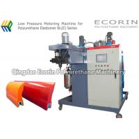 China Polyurethane Scraper PU Moulding Machine / Injection Molding Machines SCM Control on sale