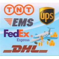 Courier Service,Express,Door-to-Door,DHL,UPS,TNT,FEDEX,EMS from China Manufactures