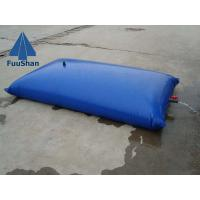 Fuushan Competitive Price Durable PVC TPU Plastic Water Bladder Manufactures