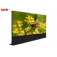 Super Bright LCD Video Wall Display Screen For Advertising 8Bit , 16M Manufactures
