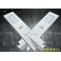 18V 65W Smart Solar Street Light With Li Battery 12V 30AH / Remote Control Manufactures