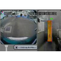 Quality TR - QJ001 360 Bird View Parking System for Trucks and Buses , Alloy Camera for sale