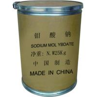 Water Treatment Chemical Sodium Molybdate 99% Purity Manufactures