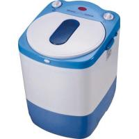 Mini Washing Machine Manufactures