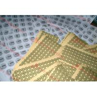 Customized Transparent Adhesive Labels For Bar Code Labels, Daily Chemical Industry Manufactures