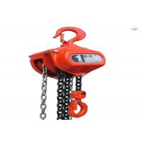 Hoist Rope Guides Moving 1 Ton Electric Chain Hoist For JIB Crane Manufactures