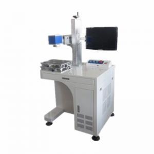 China 20w 30w 50w 60w 220V 0.01mm Fiber Laser Marking Machine on sale