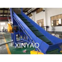 Waste Film Recycling Plastic Washing Line With Belt Conveyor Manufactures