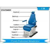 360° Railing Adjusting Scope Electrical ENT Examination Chair With Over 150mm Shifting Scope Of Cushion Manufactures