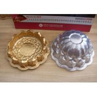 clear plastic cake box Manufactures