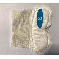 Buy cheap Neonatal Infant Eye Mask Hat Style Comfortable For Resist Blu Light from wholesalers