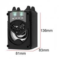 CH-M64 Lantern Large Cannon Bluetooth Speaker portable outdoor bluetooth speakers Jerry 4.2 Manufactures