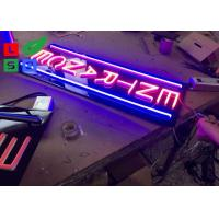 IP65 Waterproof LED Neon Entrence Sign With Black Backing For Restaurant And Shop Mall Manufactures