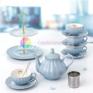 China ceramic mug coffee mugs coffee pot dessert plate dinnerset kitchenware household embossment gold rim on sale