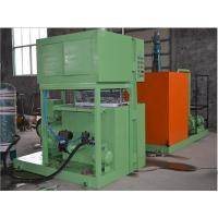 Automatic Paper Egg Tray Production Line With Dryer 1000pcs/hr Easy Operation Manufactures