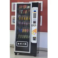 China Small size metal Coin Snack And Drink Vending Machine CE / FCC / ISO on sale