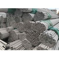 Food Industry 316l Stainless Steel Tubing Seamless , Seamless Stainless Pipe Manufactures