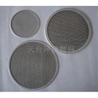Barbecue Grill Netting.Stainless Steel Wire Mesh Manufactures