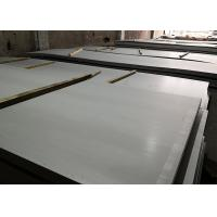 China 2B Finish 201 Stainless Steel Sheet / Stainless Steel Hot Rolled Plate on sale