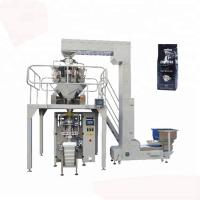 Pillow Seal Peanut Packaging Machine , 220V 3kw Nuts Packing Machine Manufactures