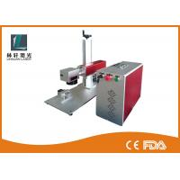 Buy cheap Mini 20w Fiber Laser Marking Machine Industrial Laser Engraving Machine from wholesalers