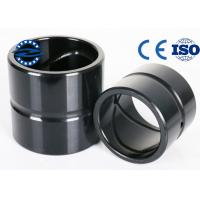 Buy cheap Forged Excavator Pin Bushing Customized Hardened Steel Bearing Sleeve from wholesalers