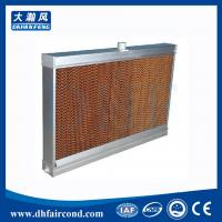 DHF cooling pad/ evaporative cooling pad/ wet pad with aluminum frame for sale