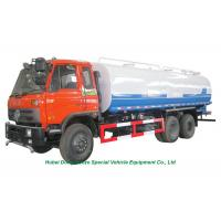 22000L Stainless Steel Clean Drinking Water Truck With  Water  Pump Sprinkler For Water Delivery and Spray LHD/RHD Manufactures