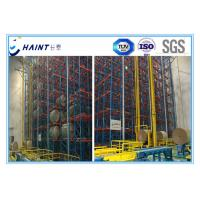Steel Material Automatic Storage Retrieval System Intelligent Management Labour Saving Manufactures