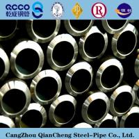 ASTM A333 seamless steel pipe price Manufactures