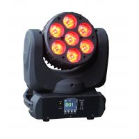 15CH Led Moving Head Lights Master Slave AC 90-240V For Stage Disco Decor Manufactures