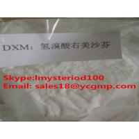 Dextromethorphan / DXM Fat Burning Weight Loss Steroids 125-69-9 For Antitussive Powder Manufactures