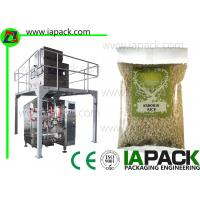 500G Rice Automatic Pouch Packing Machine Volumetric Cup Filling Manufactures