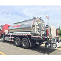 12000L Intelligent Asphalt Distributor Bitumen Spray Truck Road Machinery With 6m Spraying Width Manufactures