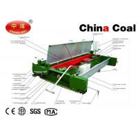 China 2.5m Track Paver TPM 2.5 Rubber Runway Paver MachineTrack Laying Machine for Road Build on sale