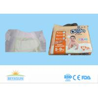Custom All Natural Disposable Diapers For Sensitive Skin With Cottony Backsheet