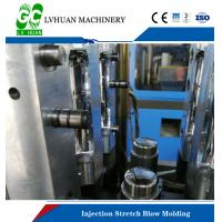 Various Types Injection Stretch Blow Molding Special For Chemical Packaging Manufactures