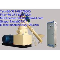 China rice husk briquette making machine made on sale