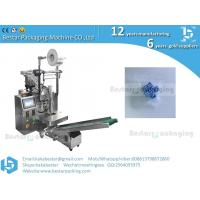 Special Offers Singal Sort Bagging Machine Screw Filling Packing Machine Manufactures
