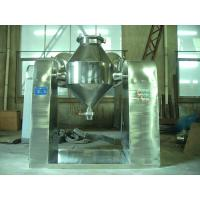 Double Cone Dry Powder Blending Equipment 10 - 30 Minutes Mixing Time Manufactures