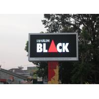 Quality P6.67 SMD3535 Full Color IP65 Protection Outdoor Big Digital Advertising LED for sale