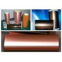Double side Flexible Copper Clad Laminate FCCL  250mm width For PCB Manufactures