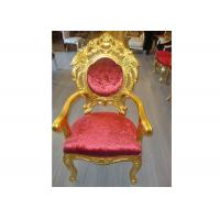 Golden Luxurious Solid Wood Dining Chairs Hand Carved Commercial Grade Manufactures