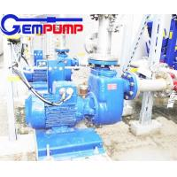 Buy cheap 6 inch non clog self priming sewage pump from wholesalers