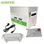 Laboratory Washing Machine For Scientific Instruments Glassware Ultrasonic Tank Manufactures