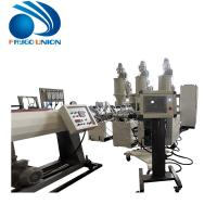Buy cheap PP PE PPR Pipe Tube Extrusion Line For Hot and Cold Water Supply from wholesalers