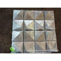 China Architectural Metal Wall Panels Facade Outside wall cladding 3D design on sale
